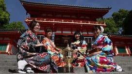 RWC2019組分け抽選会は5月10日に京都で開催。写真は八坂神社にて(C)World …