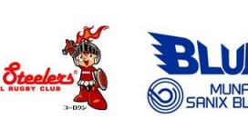 地震で中止になっていた神戸製鋼×サニックス 9月29日に月寒で代替開催