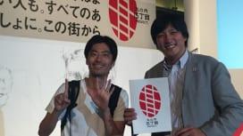 東京駅前に「丸の内15丁目」が誕生。 三菱地所がラグビーを通じた街づくりにトライ!
