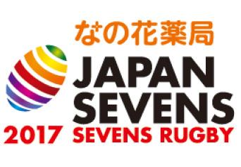 ジャパンセブンズ7月2日開催! 五輪視野にデベロップメントスコッドも参加