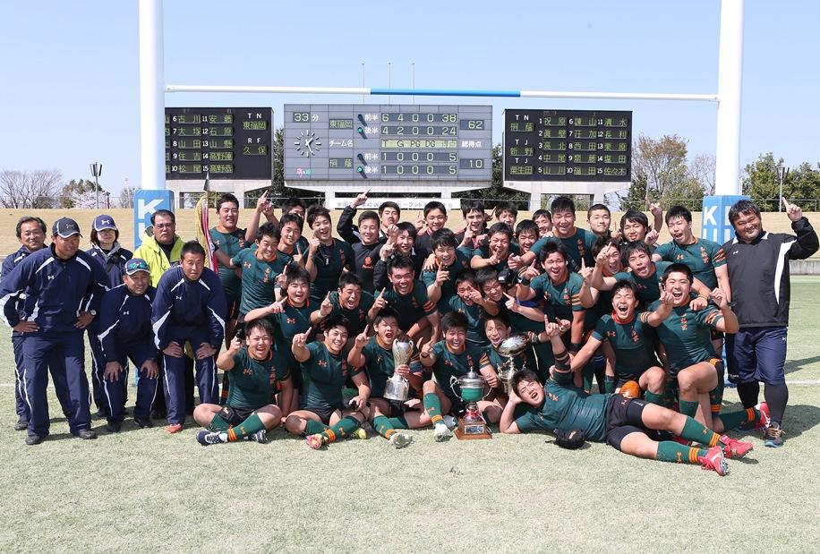 全国高校選抜大会で2年ぶり4回目の優勝を遂げた東福岡(撮影:TAKASHI TAKASHIO)