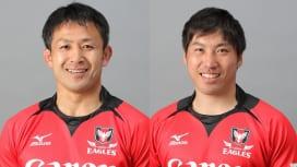 キヤノンイーグルスが退団者発表。小野澤宏時、和田拓ら7選手