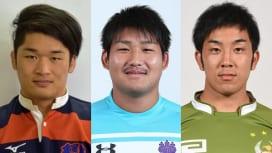 キヤノンに元ジュニア・ジャパンの占部航典ら3選手が入団