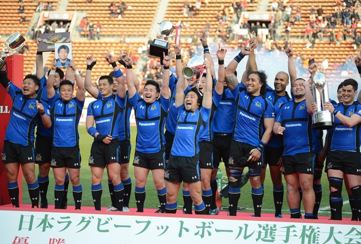 現国立競技場で最後のラグビー日本一となったパナソニックワイルドナイツ(撮影:松本かおり)