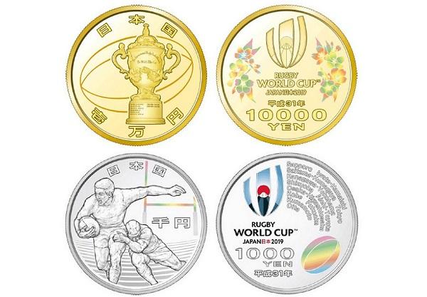 ラグビーワールドカップ2019日本大会 記念貨幣発行のお知らせ