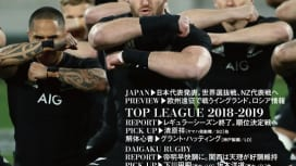 別冊付録はオールブラックス特集。ラグビーマガジン12月号本日発売です。