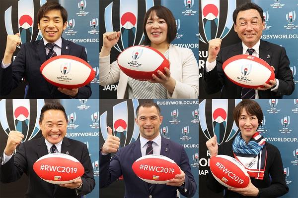 ラグビーW杯2019ドリームサポーターに室伏広治さん、織田信成さんら就任