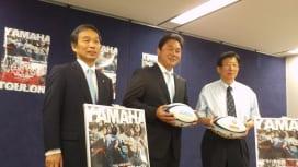 ヤマハが7月30日に五郎丸の移籍先トゥーロンと国際親善試合