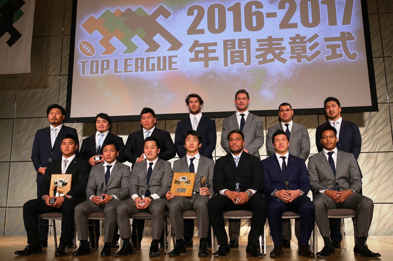 トップリーグ2016−17のベストフィフティーン。WTB山下楽平は欠席(撮影:松本かおり)