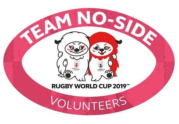 ラグビーW杯2019日本大会ボランティア 過去最高3万8000人が応募!