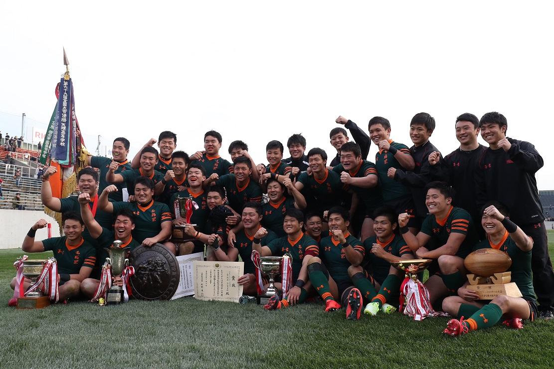 花園を制し、高校ラグビー界で2回目の3冠を達成した東福岡高校(撮影:早浪章弘)