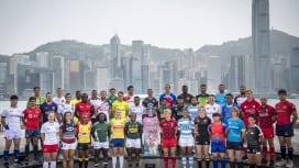 香港セブンズ開幕。出場する男女計40チームのキャプテンたち(C)Hong Kong Ru…