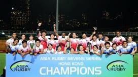アジアセブンズシリーズ第1戦・香港大会 日本が男女そろって優勝