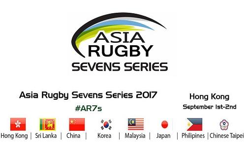 男子セブンズ日本代表がアジアS1位発進! リサラのトライで香港に競り勝つ