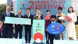 渋谷で開催されたRWC2019関連イベント。タレント武井壮さんらも出席(C)Getty …