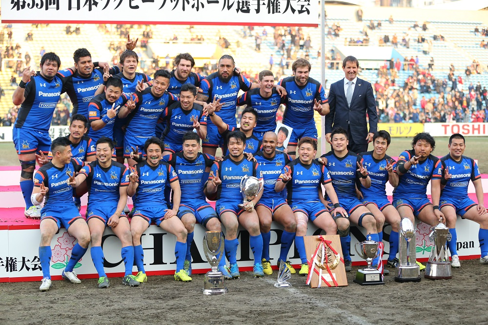 2季ぶりにトップリーグと日本選手権の2冠を達成したパナソニック ワイルドナイツ(撮影:松本かおり)