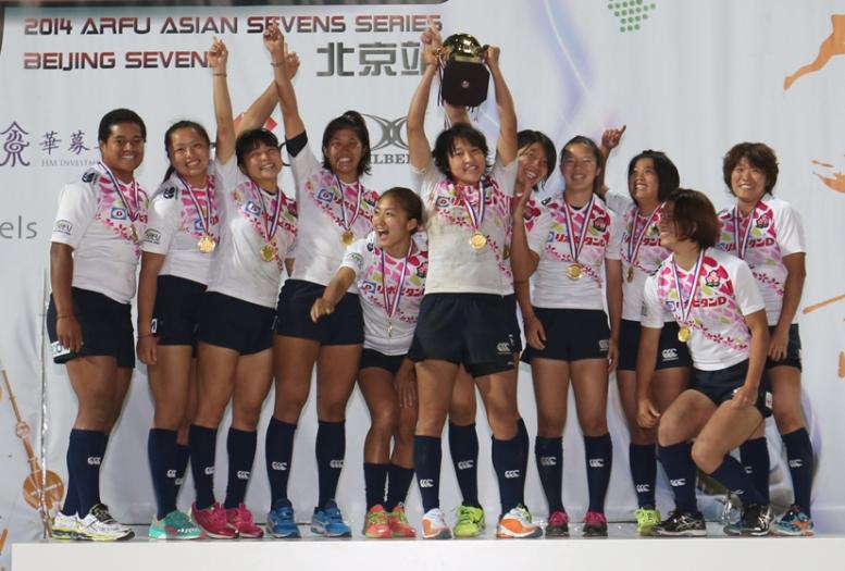 五輪予選へ明るい光。ライバル中国の地で栄冠を獲得した女子セブンズ日本代表(撮影:出村謙知)