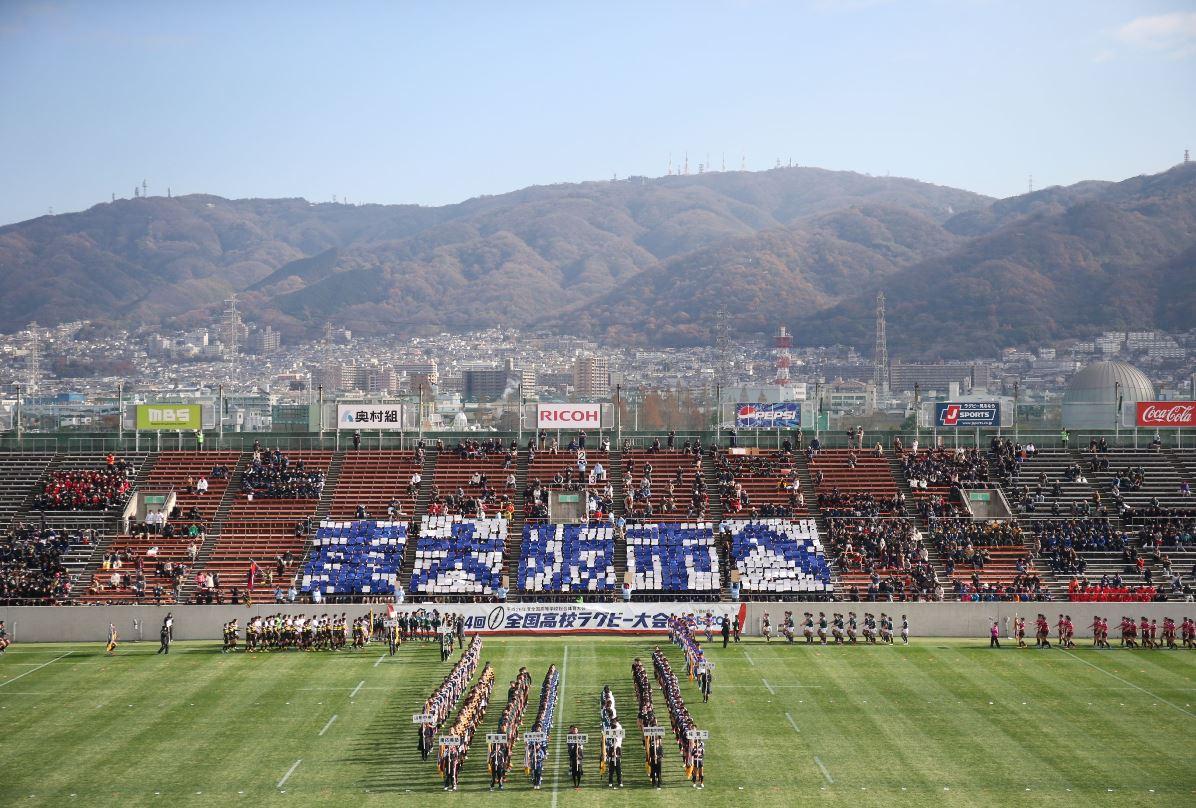 第94回全国高校ラグビー大会の開会式。花園に予選を勝ち抜いた51校が集う(撮影:松本かおり)