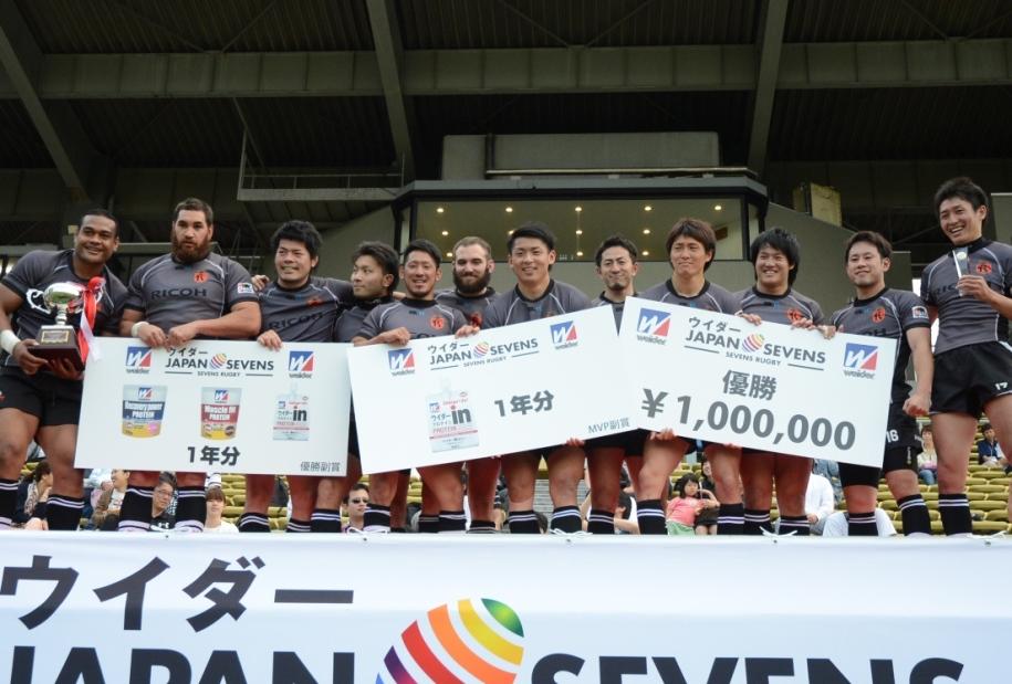 ウイダージャパンセブンズで優勝し、賞金100万円を獲得したリコーブラックラムズ(撮影:松本かおり)