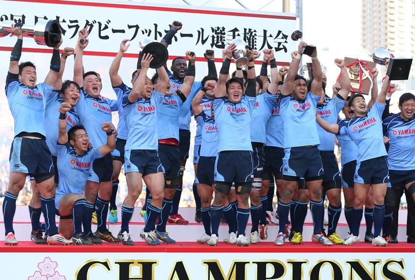 第52回日本選手権決勝でサントリーを下し、初の日本一となったヤマハ発動機(撮影:松本かおり)