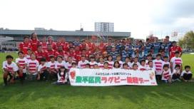 神戸製鋼×サニックス戦は開催地・札幌市の豊平区民ラグビー観戦デーで盛り上がった(撮影:阿…