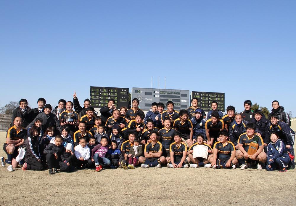 全国クラブ大会で2年連続10回目の優勝を遂げた神奈川タマリバクラブ(撮影:千歩まゆあ)