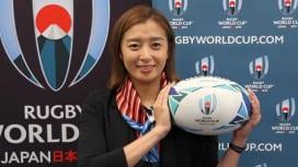 ラグビーW杯2019ドリームサポーターに元競泳日本代表の伊藤華英さん就任