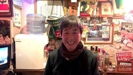 【田村一博コラム】 長崎・諫早『クラブハウス 140』、閉店2日前の夜。