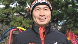 サンウルブズで2年目の挑戦 田中誠人チームドクター
