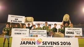 大東大、ジャパンセブンズ初V! MVP小山大輝は「無我夢中」。