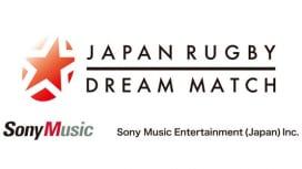 ドリームマッチのスポンサーにソニー・ミュージックエンターテインメント