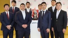 日本最高峰リーグ王者を決める魂のぶつかり合いへ 4強の監督・主将らが会見