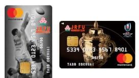 『JRFUメンバーズクラブオフィシャルクレジットカード』受付開始