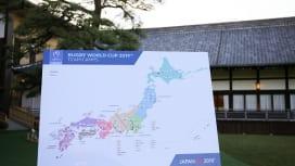 2019ラグビーW杯の公認チームキャンプ地に90自治体から76件応募