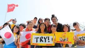 ワールド女子セブンズシリーズ北九州大会で日本を応援する、ながとブルーエンジェルス(撮影:…