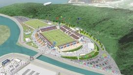ラグビーW杯会場となる釜石の新設スタジアム、今夏8月19日オープン!