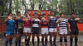 関西大学Aリーグの8主将が勢ぞろい。来年はニュージーランド遠征も。