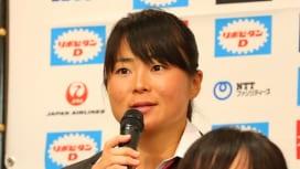 女子W杯開幕直前、加藤慶子が負傷離脱 バックアップの加藤あかりが代表入り