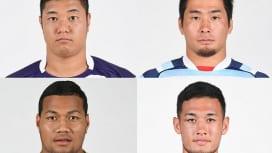 神戸製鋼に明治大の前田剛など4選手が新加入