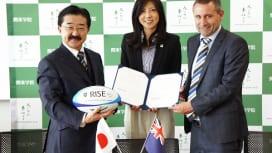 関東学院六浦中高がニュージーランドの名門校と国際交流の協定へ