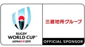 三菱地所がラグビーワールドカップ2019日本大会オフィシャルスポンサーに