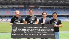 【マコウ in 横浜国際総合競技場】 ファンの熱気が支えるW杯の決勝戦。
