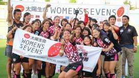 歓喜の初優勝。Rugirl-7、太陽生命ウィメンズセブンズ東京大会を制す