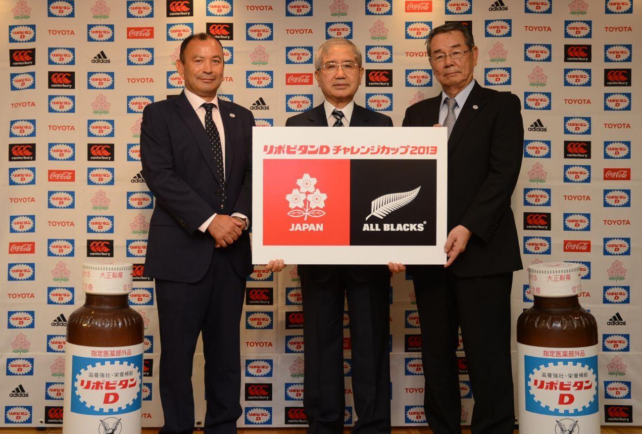 今秋行われる日本代表×オールブラックス戦の冠スポンサーに大正製薬が決定(撮影;松本かおり)
