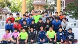 南大阪のラグビー拠点を目指す。 浪速高校