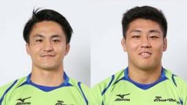 NECグリーンロケッツ 2018年度は森田洋介と亀井亮依が共同キャプテン