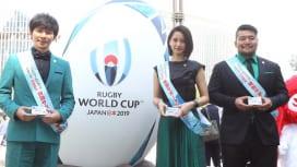 RWC2019日本大会1年前イベント盛況 銀座ソニーパークに約3万人
