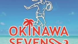 沖縄セブンズ2018 女子日本選抜はAチーム5位、Bチーム最下位