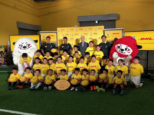 松島、大西氏、サッカー槙野がDHLアンバサダーに就任 RWC開幕戦のボールデリバリーキッズも決定