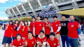 日野×NTTコムを石巻のファンと観戦。君島さんの復興支援、いまも。